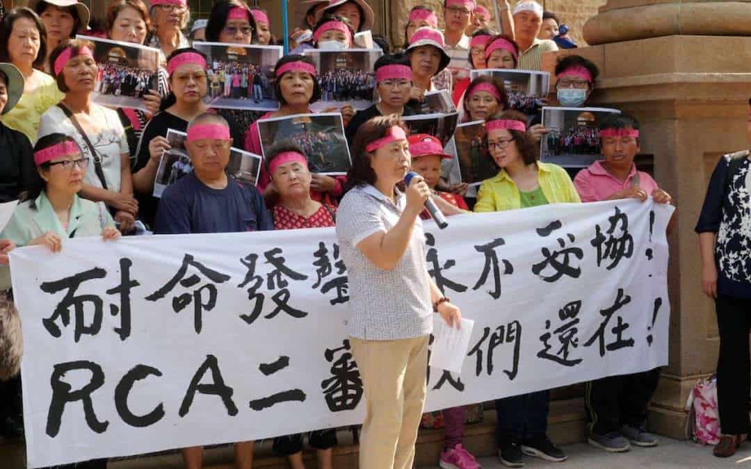 "The RCA Labor Struggle And Its Legal Challenges: A Labor Case ""Made In Taiwan""?"